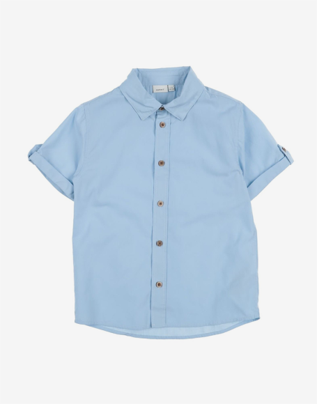 Рубашка Name It (Yoox)