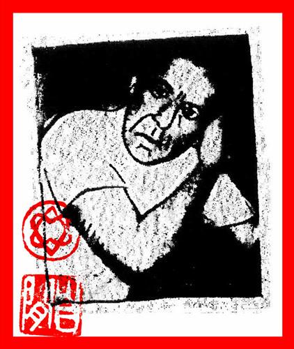 Леонард Коэн. «Early self portrait»
