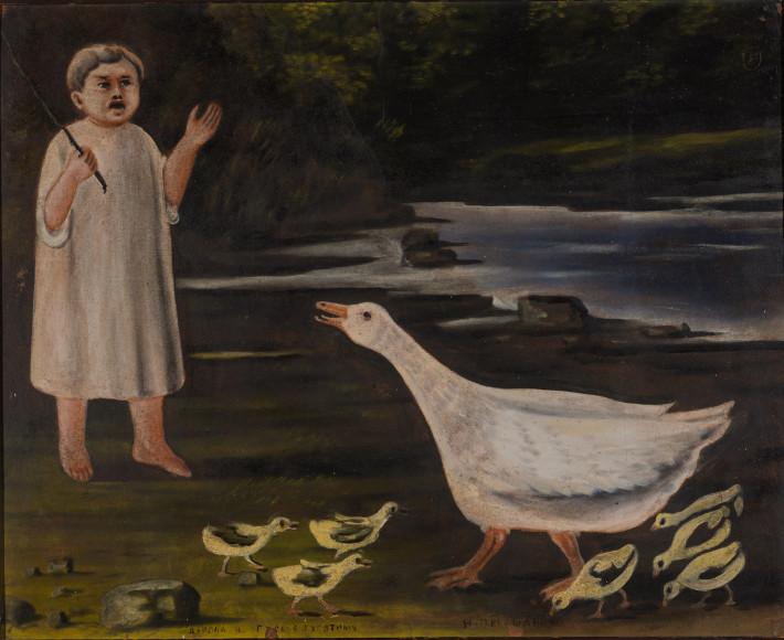 Нико Пиросмани. «Девочка и гусыня с гусятами»
