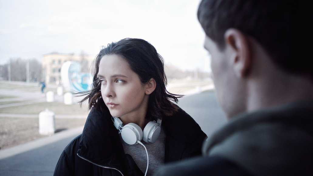 "Кадр из фильма ""Кислота"""