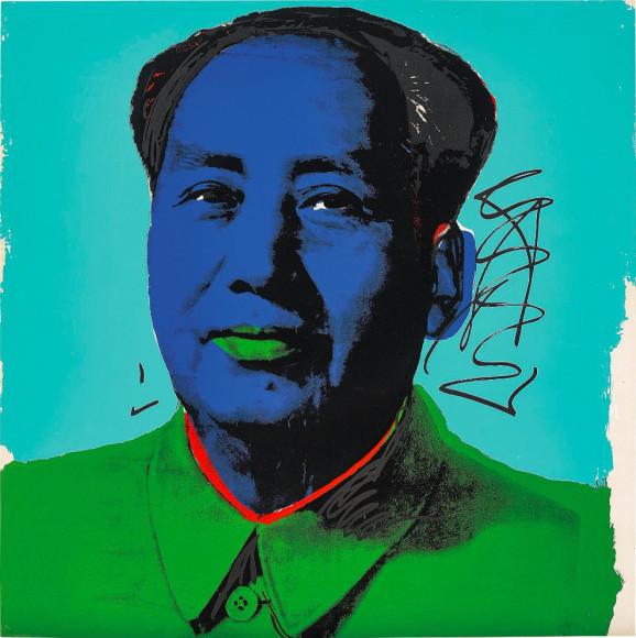 Энди Уорхол. Мао, 1972 Эстимейт £25 000–35 000. Phillips, Аукцион тиражных работ, 7 июня 2017, Лондон