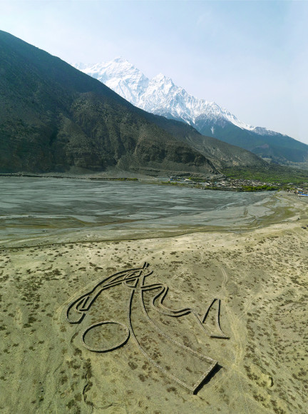 «Rhythms оf Life», Непал