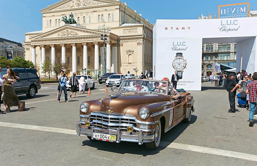 2014 Chrysler Town & Country Convertible 1949 года Зачет «Абсолют» (автомобили, выпущенные с 1 января 1946 года по 31 декабря 1976 года), первое место — Юрий Припачкин и Сергей Макаренко