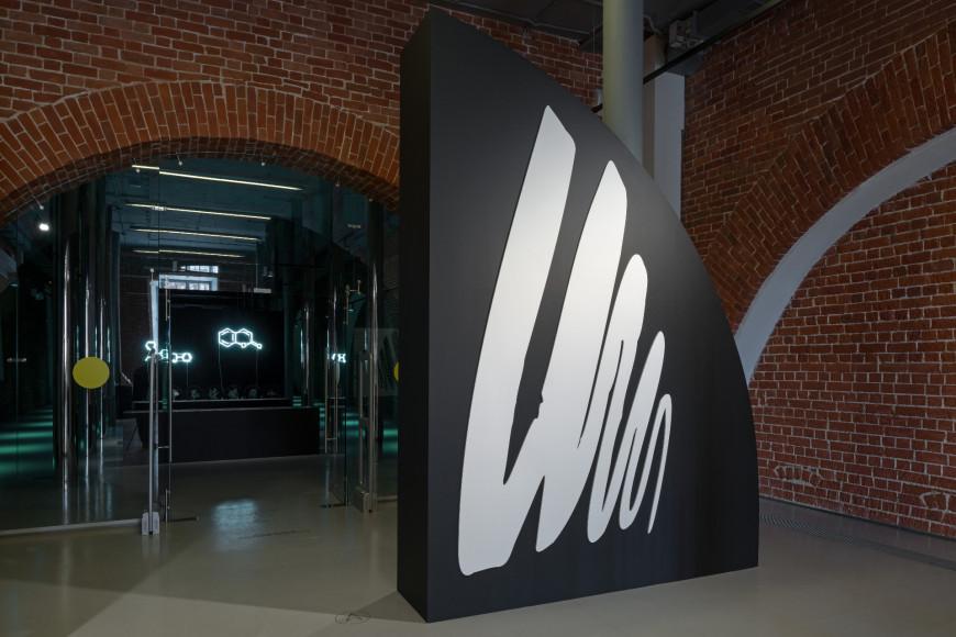 Выставочная программа премии «Инновация-2020». Арсенал, Нижний Новгород, 2020