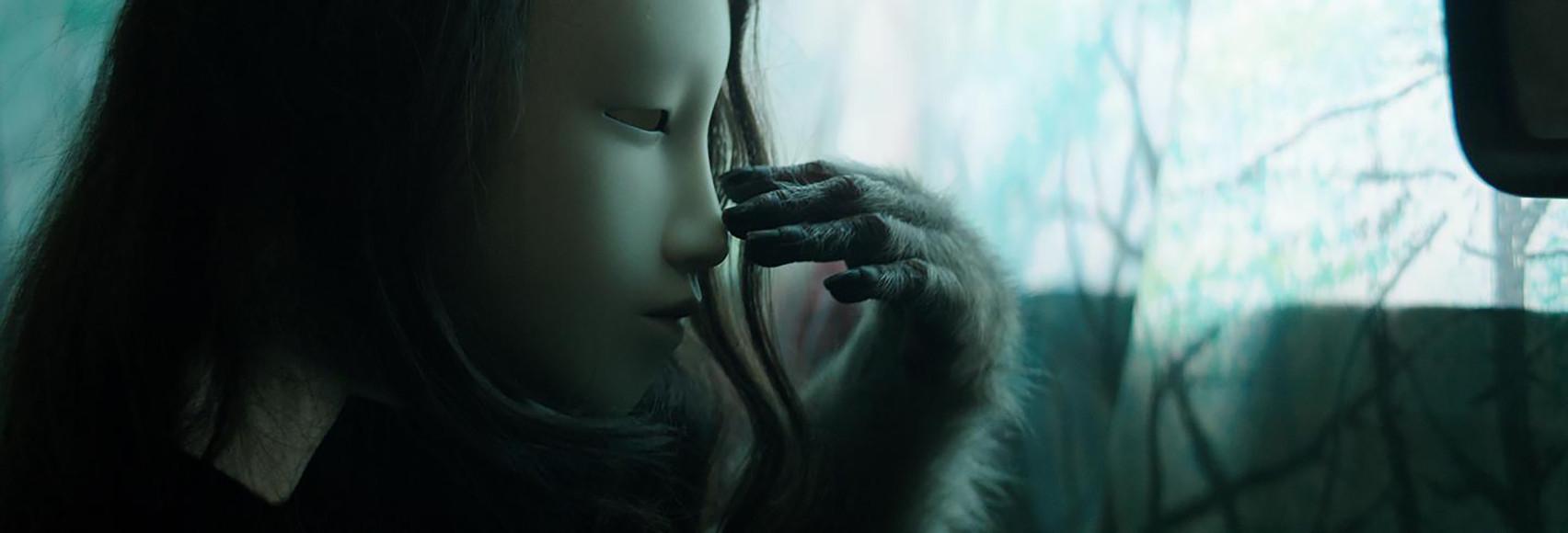 Пьер Юиг. «Без названия (Человеческая маска)», 2014