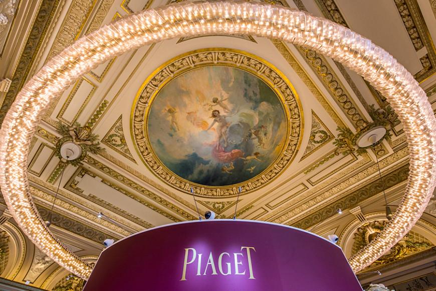 Фото: пресс-служба Piaget