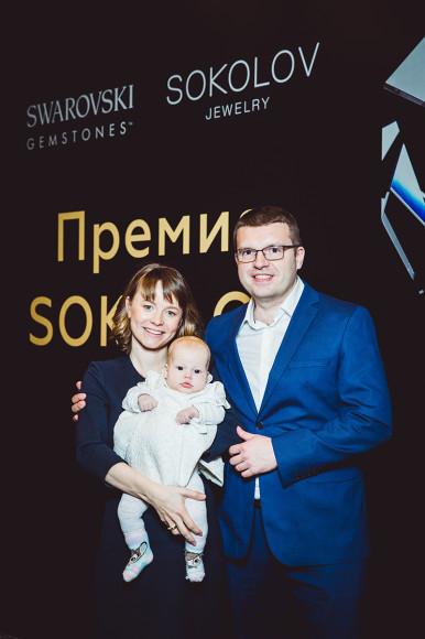 Победитель Премии - ювелирныйДом «Романовъ»