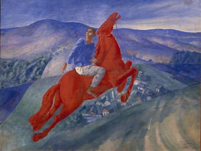 Кузьма Петров-Водкин. «Фантазия», 1925