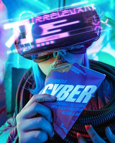 Cнеки Cyber, Bite, BioFoodLab
