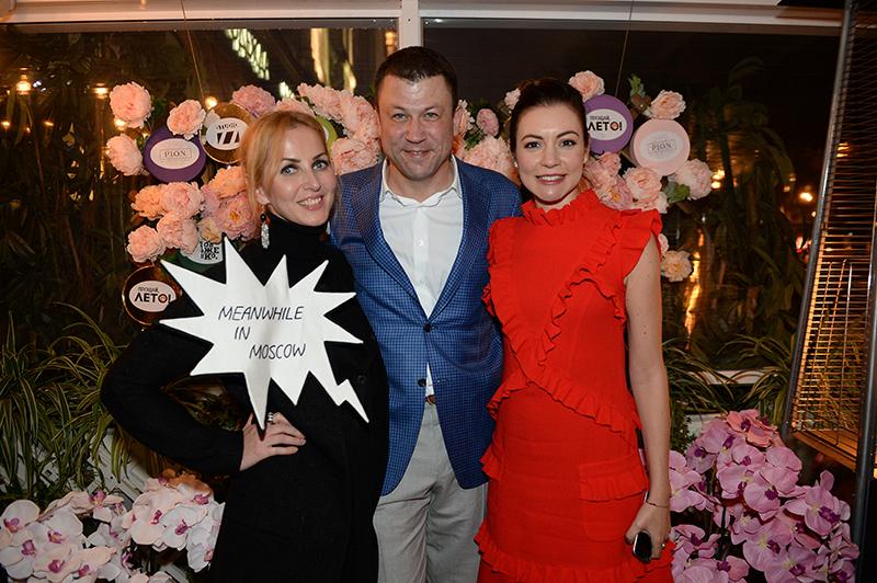 Мария Романова, Михаил Довженко и Татьяна Геворкян