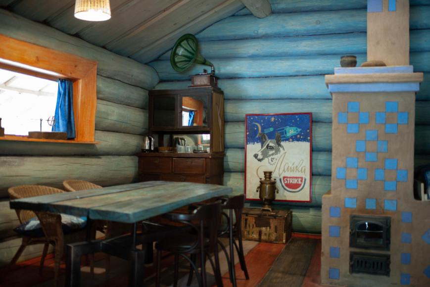 Столовая в Синем домике