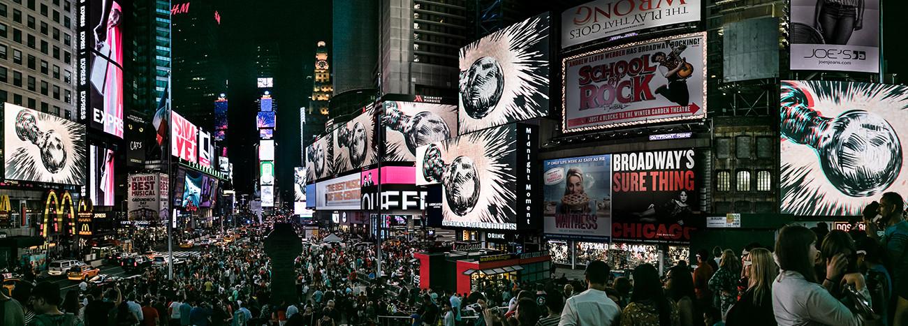 Второе представление в Нью-Йорке летом 2017 года арт-проекта Сунь Сюня, созданного для Audemars Piguet Art Commision и впервые показанного на Art Basel в Майами (декабрь 2016 года)