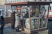 Фото:Виктор Кошевой / Фотохроника ТАСС