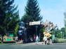 Фото:Издательский дом КОНТАКТ (Междуреченск)